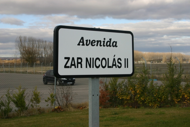 avdazar