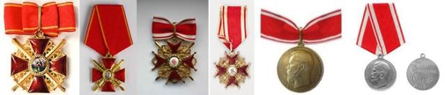 Medallasrusas